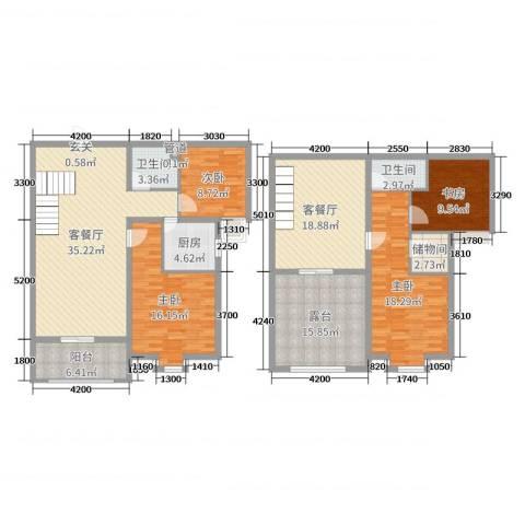 七里河・佳洲美地4室4厅2卫1厨183.00㎡户型图