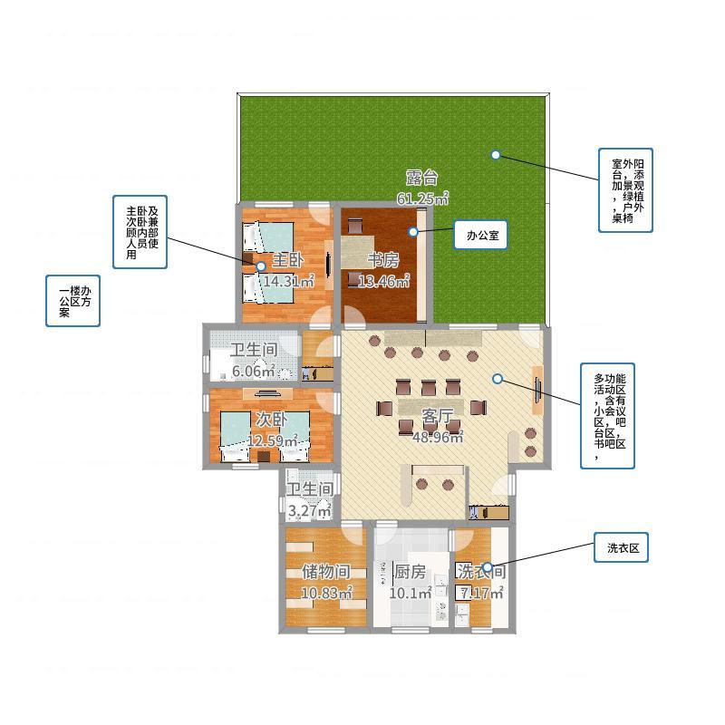 办事处1楼办公区方案户型图