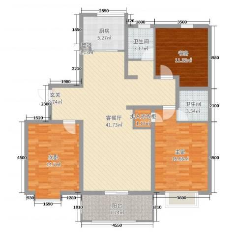 七里河・佳洲美地3室2厅2卫1厨144.00㎡户型图