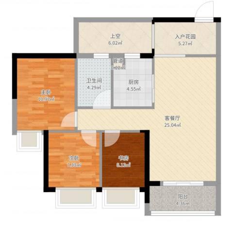 二城心作3室2厅1卫1厨93.00㎡户型图