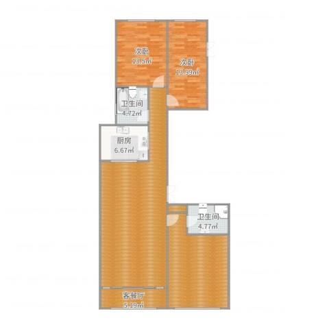 米兰花园2室2厅2卫1厨137.00㎡户型图