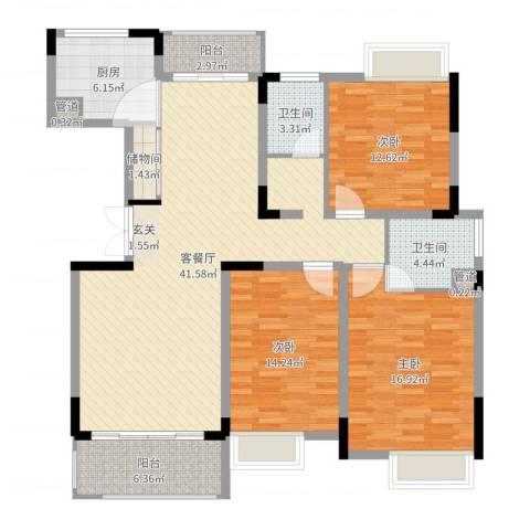 高能上城3室2厅2卫1厨138.00㎡户型图
