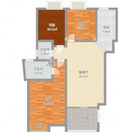 中齐他山3室2厅2卫1厨119.00㎡户型图