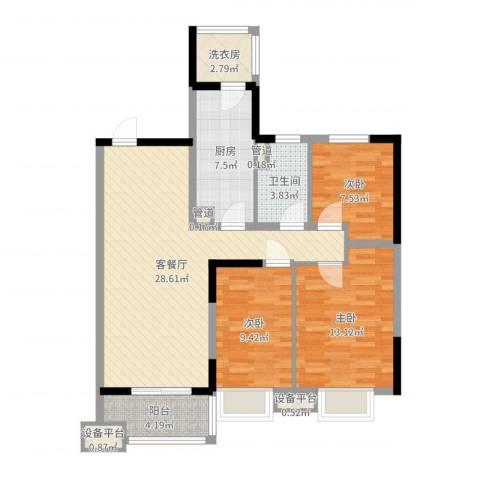沈阳恒大御景湾3室2厅1卫1厨98.00㎡户型图