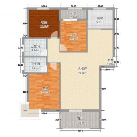 远升・锦绣香城3室2厅2卫1厨130.00㎡户型图