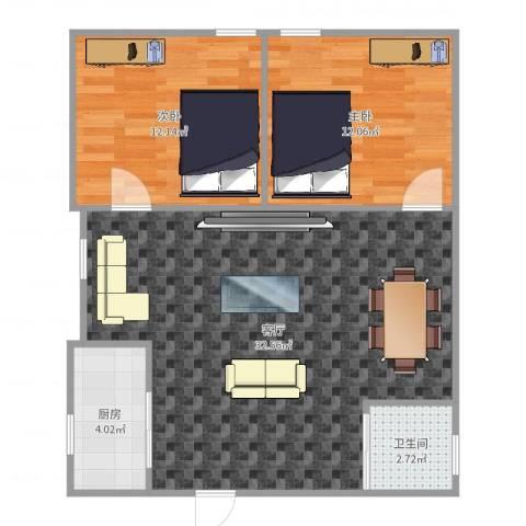 华辉花园2室1厅1卫1厨79.00㎡户型图