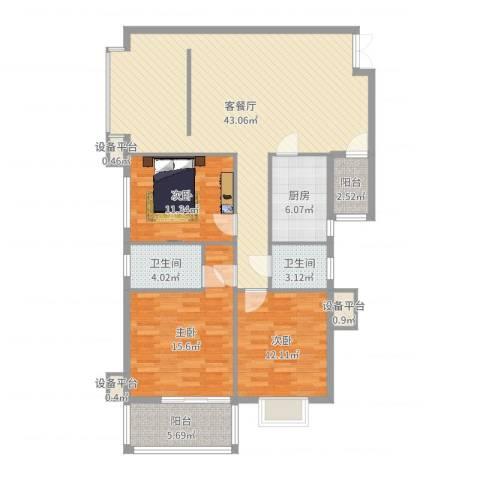 如皋紫竹苑3室2厅2卫1厨132.00㎡户型图
