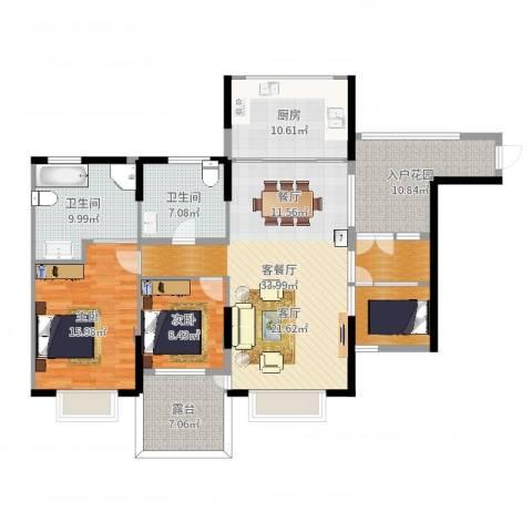 景山一号2室2厅2卫1厨141.00㎡户型图
