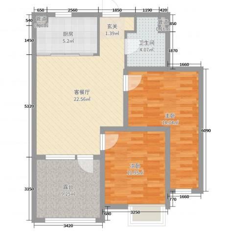 中房・金沙滩澜湾2室2厅1卫1厨83.00㎡户型图