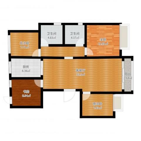 万科金域平江2室2厅2卫1厨110.00㎡户型图