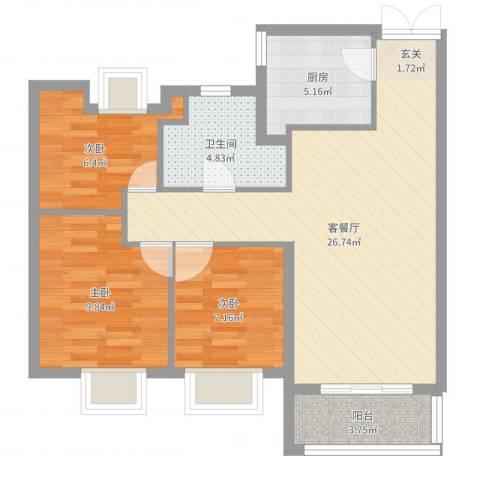嘉里云荷廷3室2厅1卫1厨80.00㎡户型图