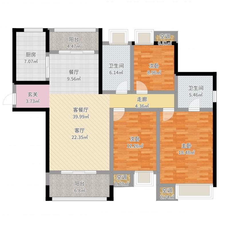 美的翰城126.00㎡E2户型3室2厅2卫户型图