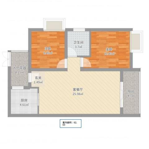 希尔安江上城2室2厅1卫1厨78.00㎡户型图
