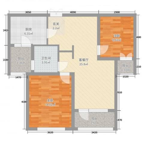 鹏欣・水游城2室2厅1卫1厨95.00㎡户型图