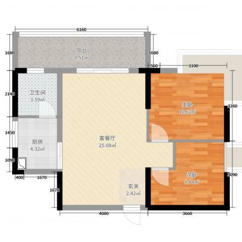 星湖八号2室2厅1卫1厨71.00㎡户型图