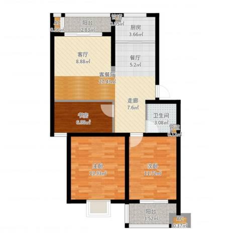 君悦上城3室2厅1卫1厨92.00㎡户型图