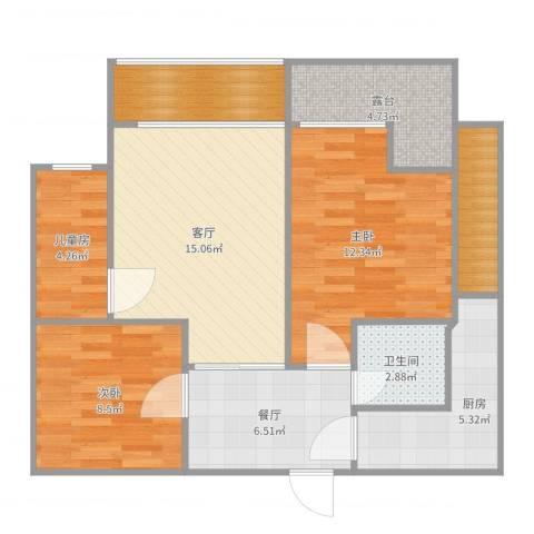 宜居苑1-17-43室2厅1卫1厨83.00㎡户型图