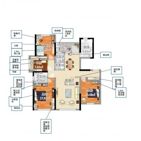 藏珑华府4室2厅3卫1厨151.00㎡户型图