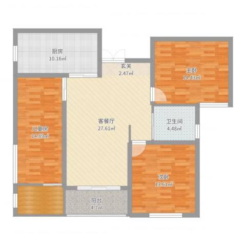 御品世家3室2厅1卫1厨117.00㎡户型图