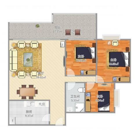 澳德蓝山花园3室1厅1卫1厨130.00㎡户型图