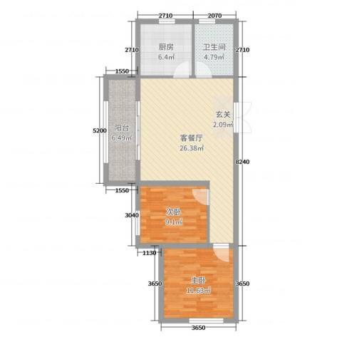 上城一号2室2厅1卫1厨81.00㎡户型图
