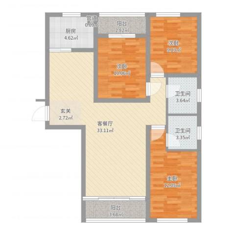 上城水岸3室2厅2卫1厨117.00㎡户型图