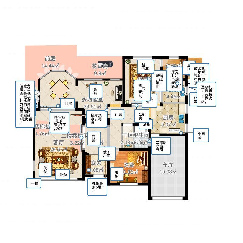 一楼-通二楼户型图