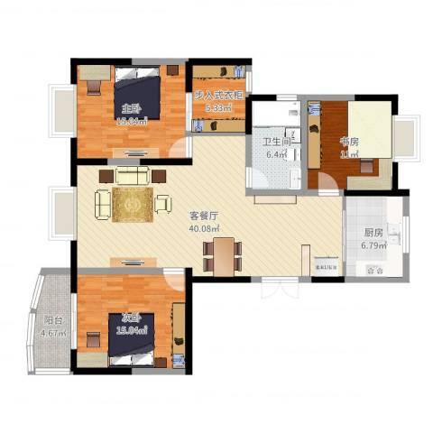 品尚雅居3室2厅1卫1厨130.00㎡户型图