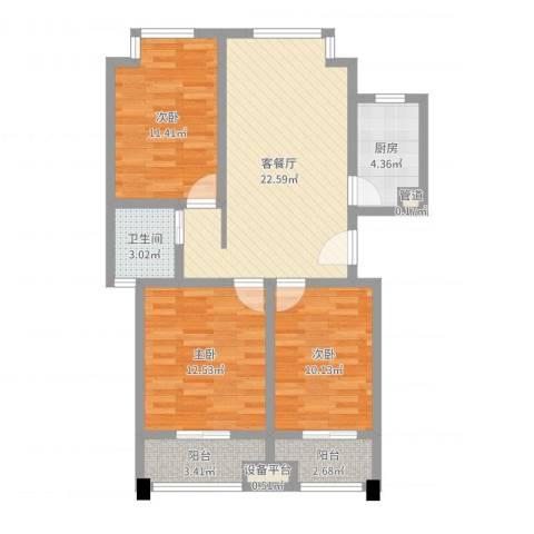 九洲新家园3室2厅1卫1厨89.00㎡户型图