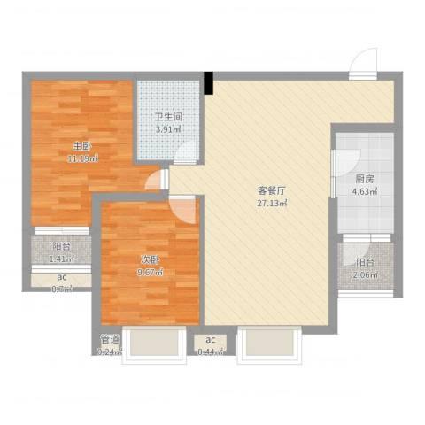 鼎欣城二期2室2厅1卫1厨77.00㎡户型图