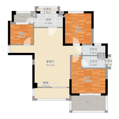 荆门碧桂园三期凤栖岛3室2厅2卫1厨104.00㎡户型图