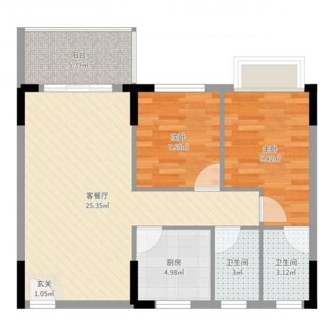 兴隆花园2室2厅2卫1厨74.00㎡户型图