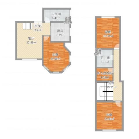 御品天下3室1厅2卫1厨139.00㎡户型图