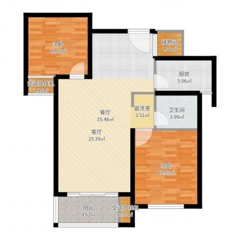 龙德花园2室1厅1卫1厨96.00㎡户型图