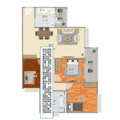 世荣名筑3室1厅1卫1厨109.00㎡户型图