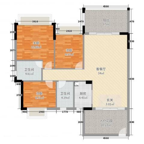 联兴・旗峰花园3室2厅2卫1厨124.00㎡户型图