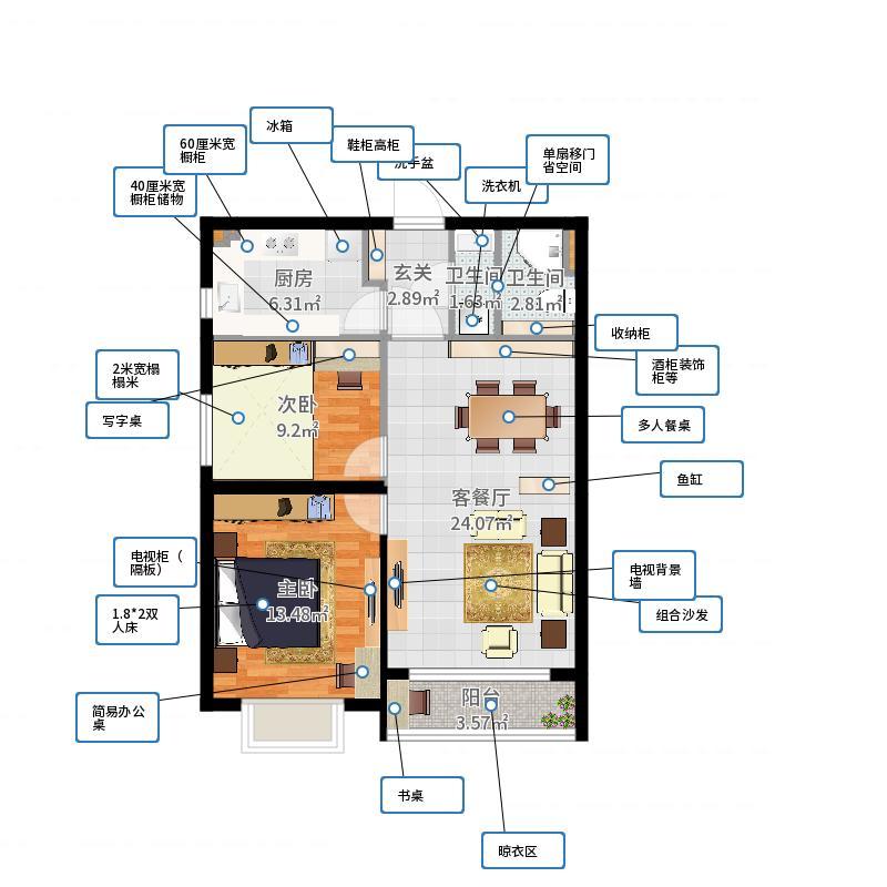 80方现代二居-副本-副本户型图