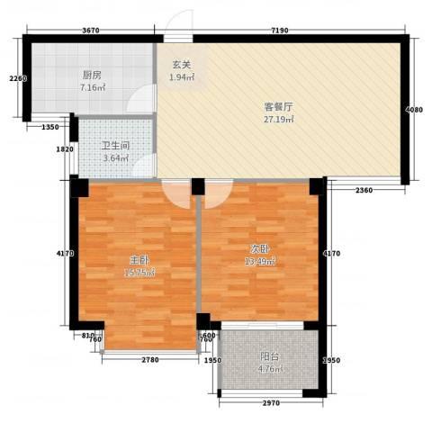 亚特蓝郡2室2厅1卫1厨90.00㎡户型图