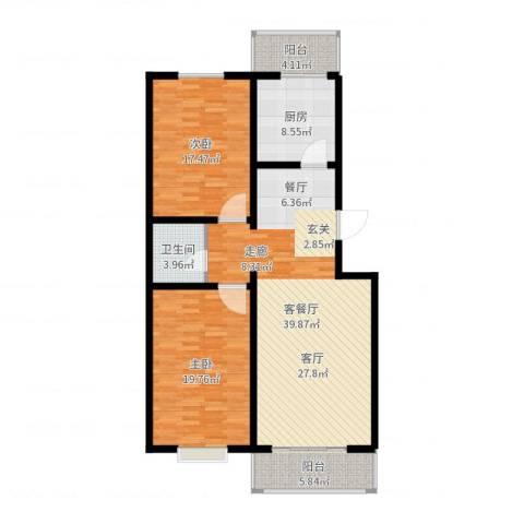 尚北青年公寓(鑫基家属小区)2室2厅1卫1厨124.00㎡户型图