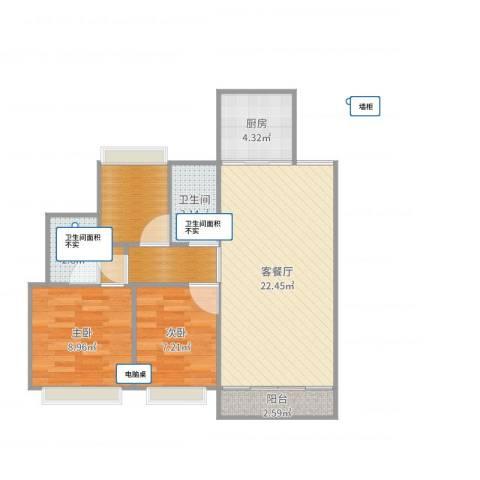 吴川第一城2室2厅2卫1厨75.00㎡户型图