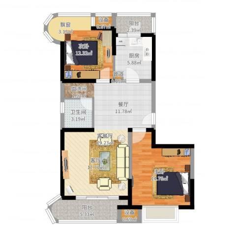 经纬城市绿洲三期2室2厅1卫1厨93.00㎡户型图
