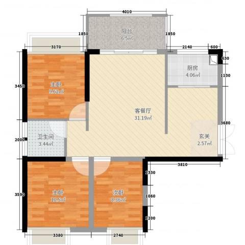嘉龙尚都3室2厅1卫1厨92.00㎡户型图