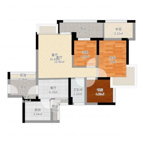 中海康城国际3室2厅1卫1厨64.00㎡户型图