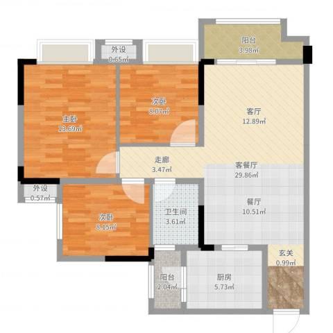 中国铁建公园11593室2厅1卫1厨95.00㎡户型图