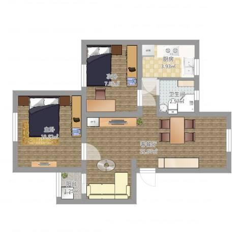 竹南小区2室2厅1卫1厨59.00㎡户型图