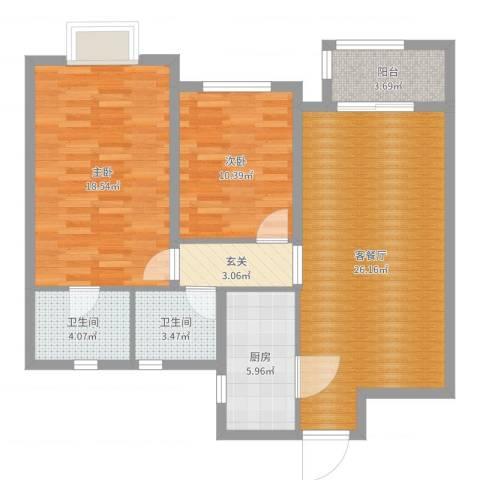 五矿黄山湖壹号2室2厅2卫1厨94.00㎡户型图