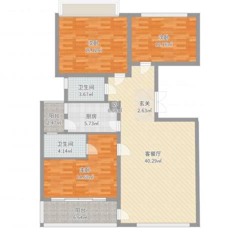 御沁园公寓3室2厅2卫1厨132.00㎡户型图