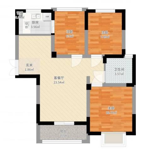 世纪绅城3室2厅1卫1厨74.00㎡户型图
