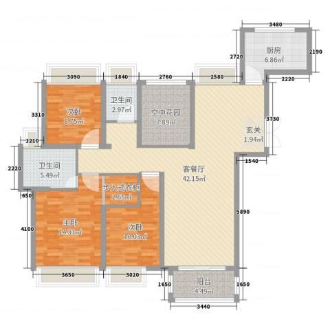 中凯银杏湖3室2厅2卫1厨132.00㎡户型图