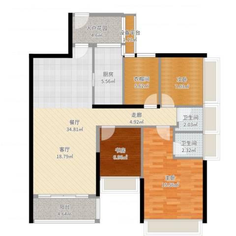 五洲家园3室1厅2卫1厨113.00㎡户型图